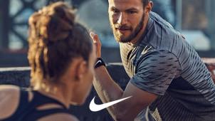 Profiteer van €25 korting in de Nike sale!