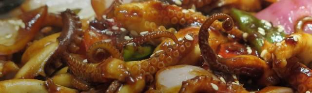 Chameleon Indonesian Restaurant