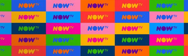 NOW TV Vouchers