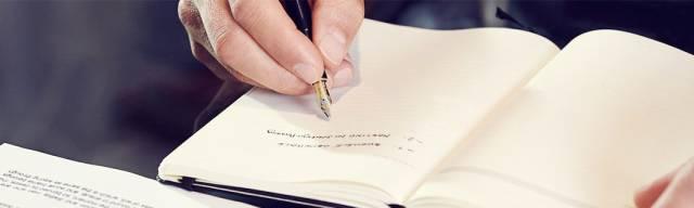 Pen Heaven Offers